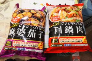 ニッスイ レンジでつくる中華惣菜